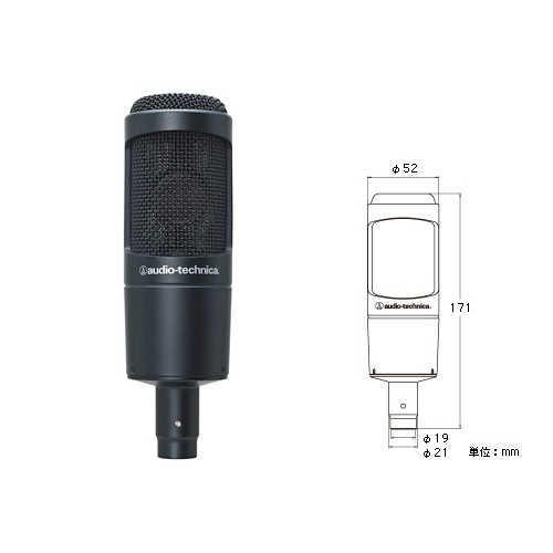 audio technica AT2035:お取り寄せ